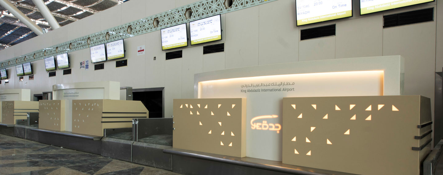 King Abdul Aziz International Airport, Jeddah, KSA